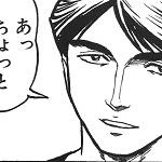 ちょっとタンマ_214